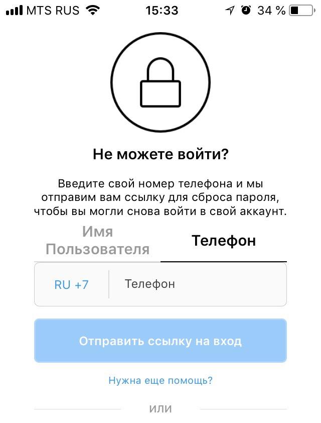 выбрать способ восстановления пароля