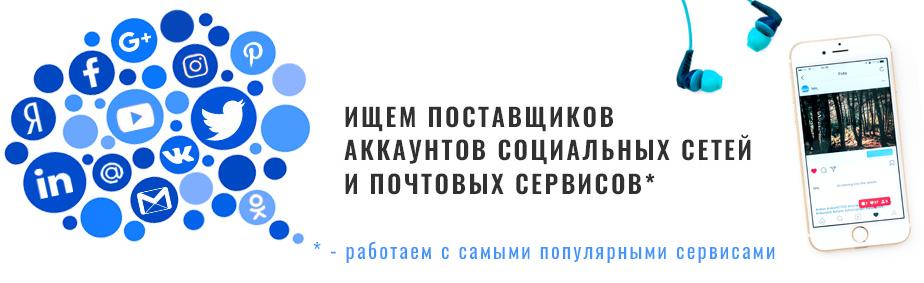 SocGroup биржа для вконтакте