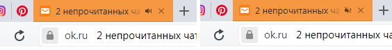 не работает звук на вкладке одноклассники в браузере