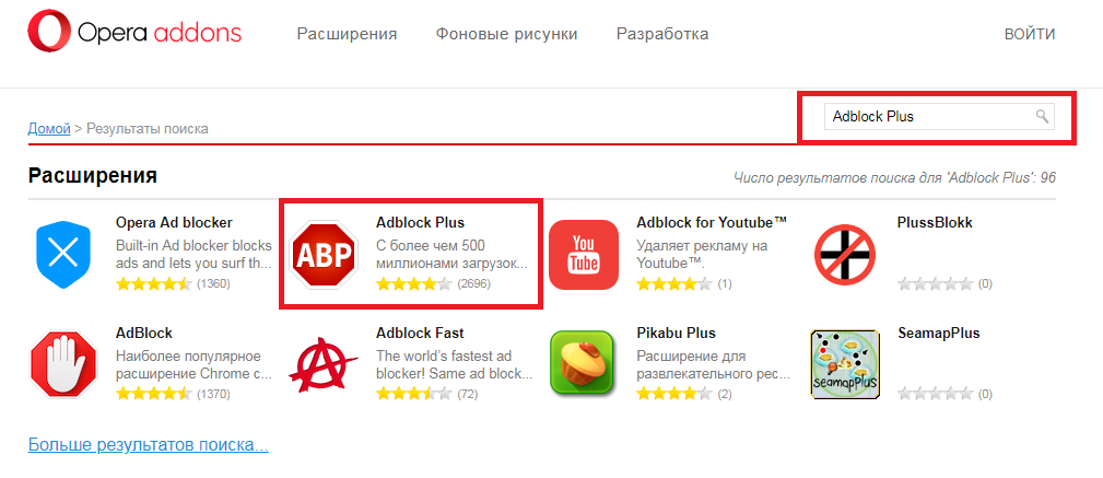 расширение adblock для браузера опера