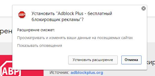 расширение для блокировки всей рекламы на ютубе