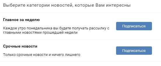 преимущества нового дизайна группы вконтакте