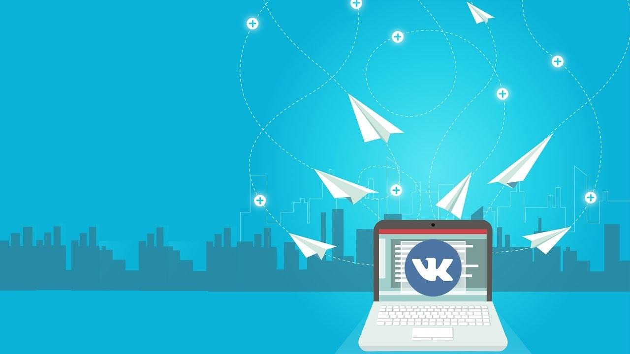 как заблокировать сообщество вконтакте через рассылку сообщений