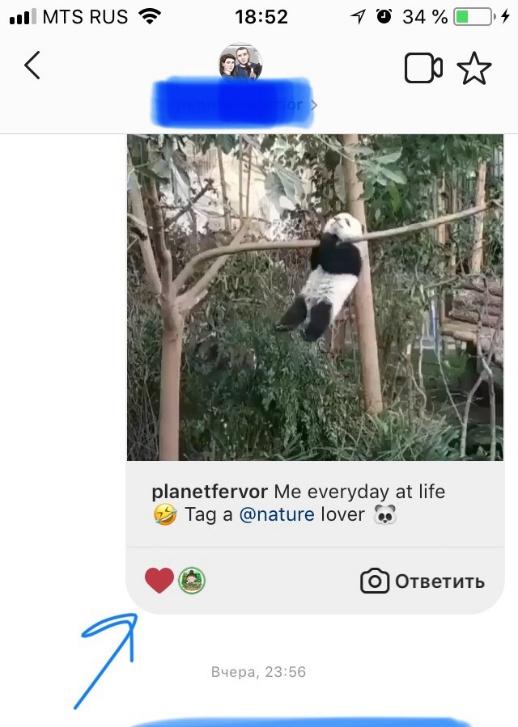 как лайкнуть фото в инстаграм директе