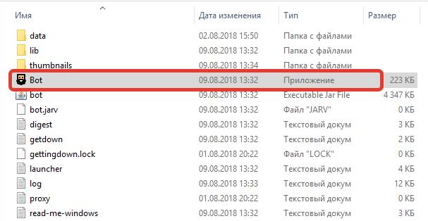 инструкция по раскрутке инстаграма в программе brobot