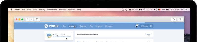 vkmix для накрутки голосований и опросов vkontakte