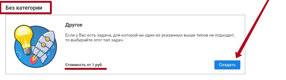пошаговый пример как накрутить просмотры вконтакте