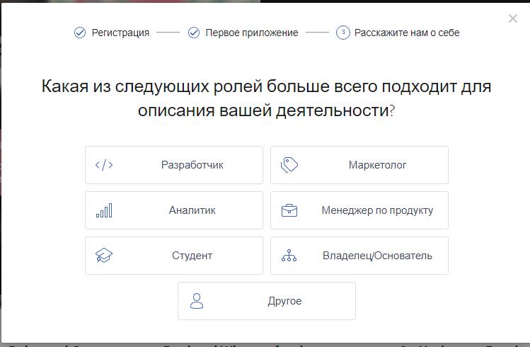 пример как узнать id app в фейсбуке