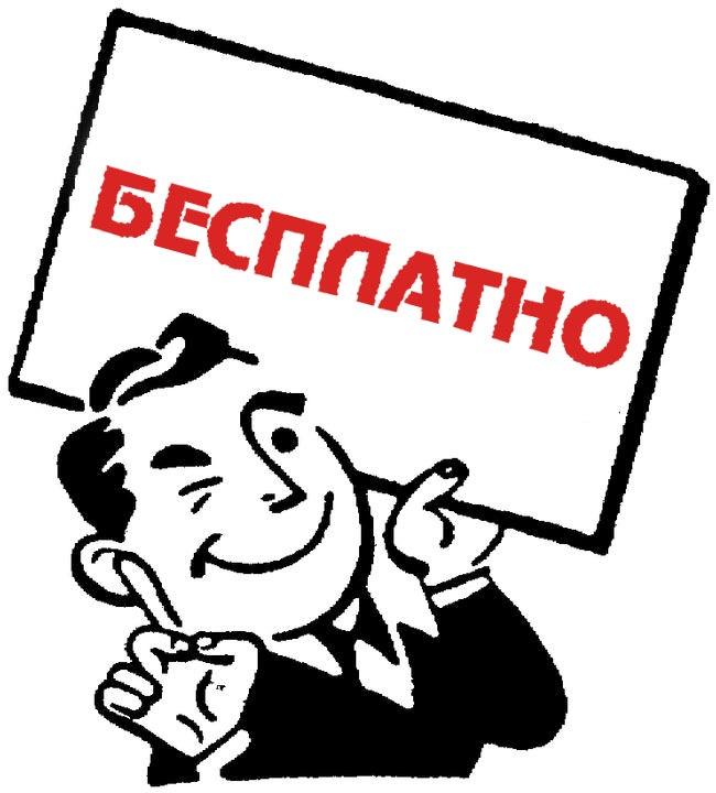 недостатки накрутки сообщений вконтакте