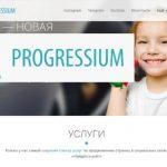 Progressium