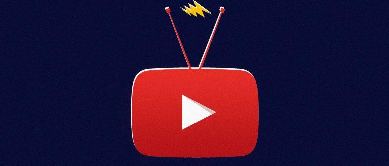 Как обновить Ютуб на телевизоре