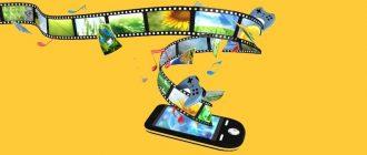 Как с Одноклассников скачать видео на телефон