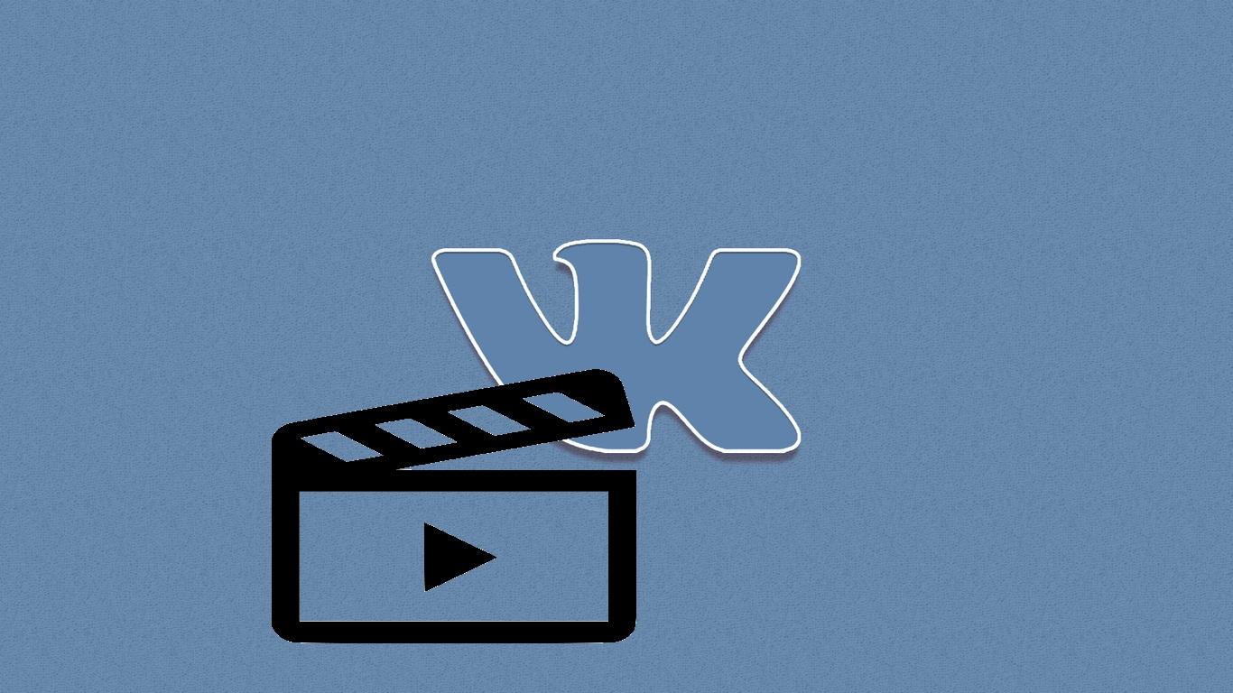 как вконтакте добавить видео в группу