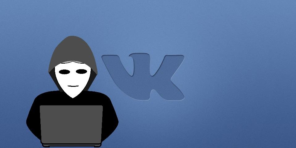 как скрыть владельца группы ВКонтакте