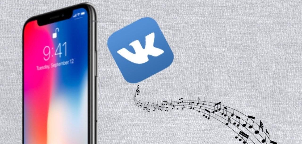 программа для прослушивания музыки в вк
