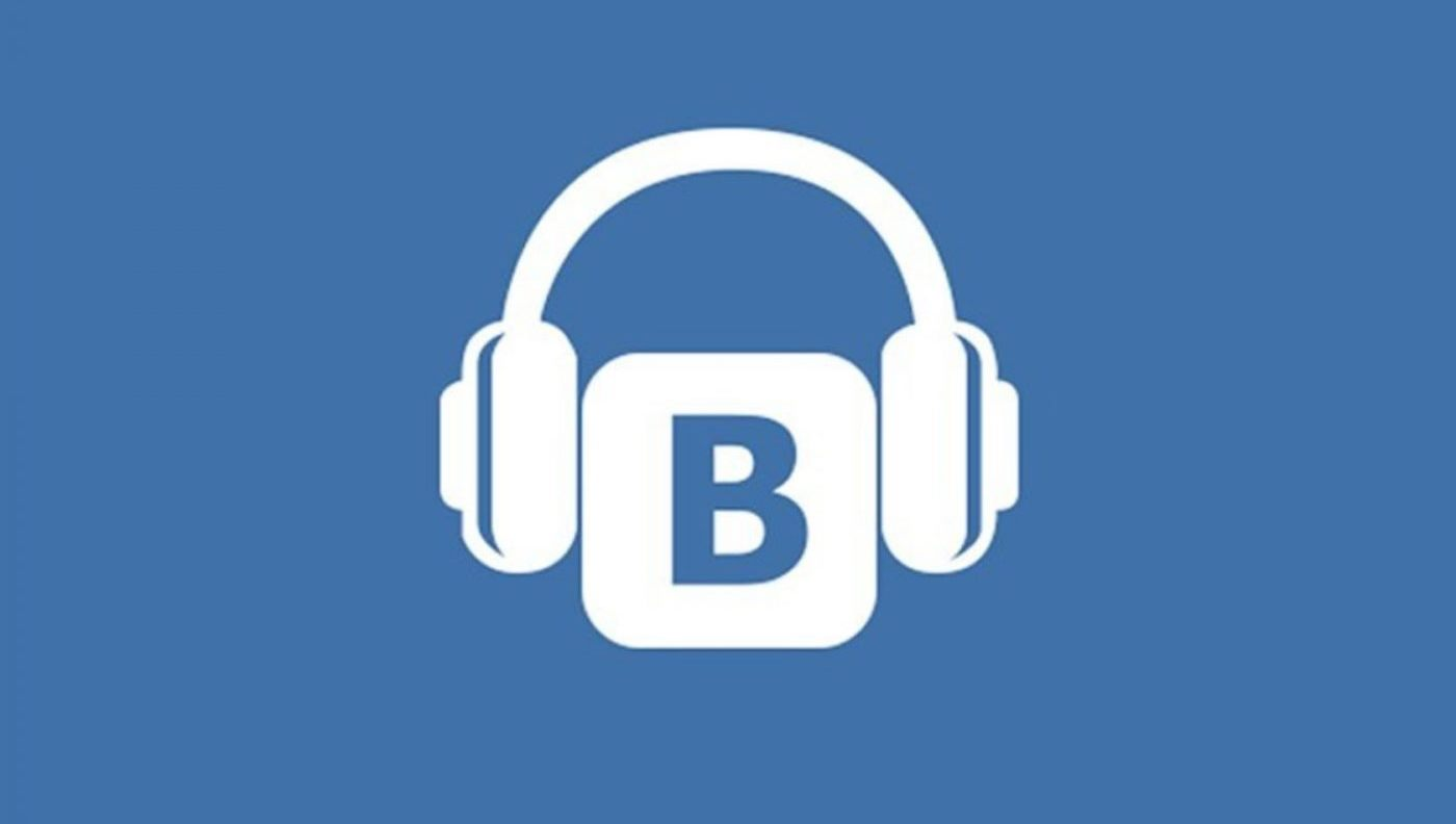 программа для скачивания музыки ВКонтакте