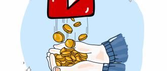 Как заработать на Ютубе на рекламе
