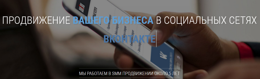Онлайн-накрутка на Ютуб: подборка сервисов и приложений