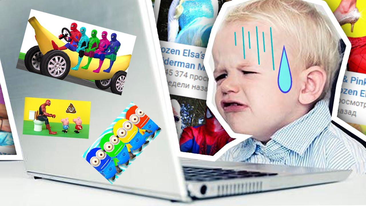 Оставим детям только качественный контент, или Как заблокировать канал на Ютубе от детей?