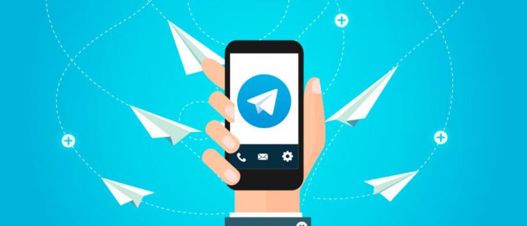 полезные каналы в телеграме