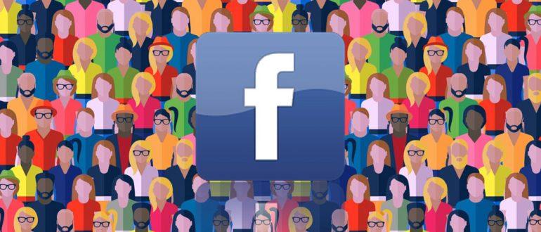 настройка рекламы в фейсбук