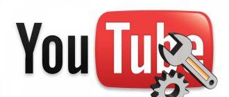 как восстановить канал на Ютуб после удаления