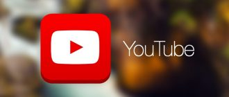 Лагают видео на Ютубе Яндекс браузер