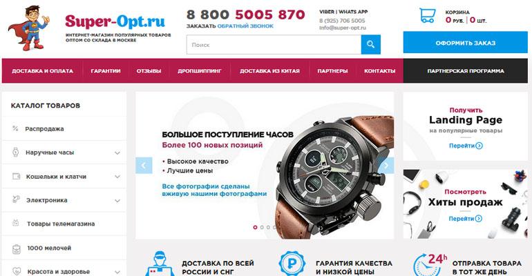 продажа физических товаров для ВКонтакте