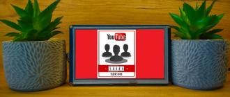 Программа для накрутки просмотров на YouTube