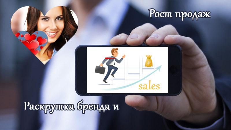 Зачем нужно накручивать лайки ВКонтакте